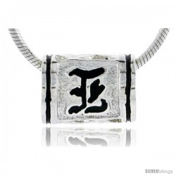 Sterling Silver Hawaiian Initial Letter I Barrel Bead Pendant, 1/2 in wide