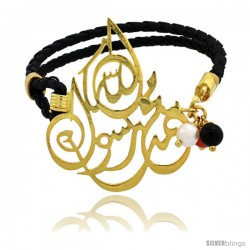 Sterling Silver Islamic AL SHAHADA Gold Plated Black Braided Leather Bracelet Tri-colored Beads, 1 13/16 in wide, 7 in long