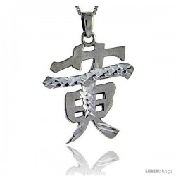 Sterling Silver Chinese Character for HUANG Family Name Charm, 1 7/16 tall