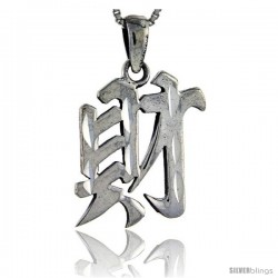 Sterling Silver Chinese Character for FORTUNE Pendant, 1 1/8 in tall