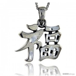 Sterling Silver Chinese Character for RICH Pendant, 7/8 in tall