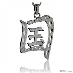 Sterling Silver Chinese Character for HEAVEN Pendant, 1 3/8 in tall