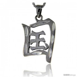 Sterling Silver Chinese Character for HEAVEN Pendant, 1 1/16 in tall