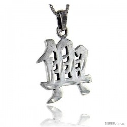 Sterling Silver Chinese Character for GOOD LUCK Pendant, 1 in tall
