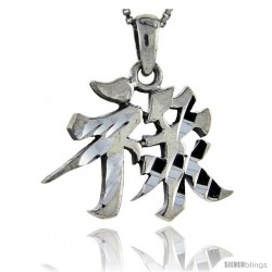 Sterling Silver Chinese Character for WISDOM Pendant, 1 1/16 in tall