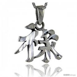 Sterling Silver Chinese Character for WISDOM Pendant, 1 in tall