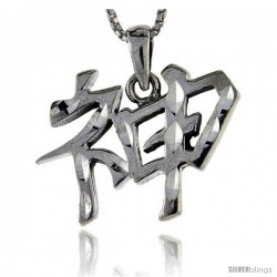 Sterling Silver Chinese Character for SPIRITS Pendant, 1 1/4 in tall