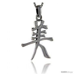 Sterling Silver Chinese Character for BEAUTIFUL Pendant, 1 3/8 in tall