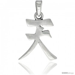 Sterling Silver Chinese Character for HEAVEN/SKY Pendant, 1 1/4 in tall