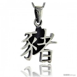 Sterling Silver Chinese Character for the Year of the PIG Horoscope Charm, 1 1/4 in tall
