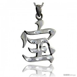Sterling Silver Chinese Character for WEALTH Pendant, 1 1/2 in tall