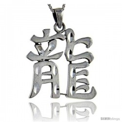 Sterling Silver Chinese Character for DRAGON Pendant, 1 1/2 in tall