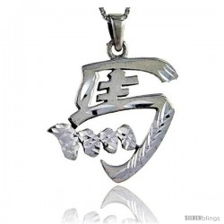 Sterling Silver Chinese Character for MA Family Name Charm, 1 3/8 in tall
