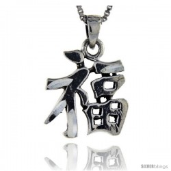 Sterling Silver Chinese Character for RICH Pendant, 1 in tall