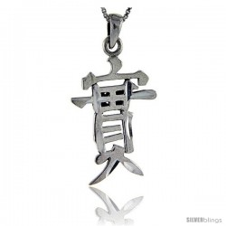 Sterling Silver Chinese Character for HONESTY Pendant, 1 3/4 in tall
