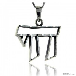 Sterling Silver Chai Pendant Cut-out, 1 in long