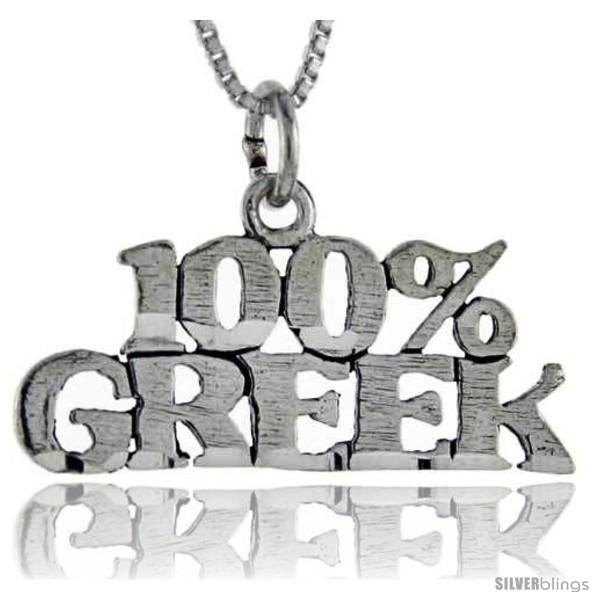 https://www.silverblings.com/75978-thickbox_default/sterling-silver-100-percent-greek-talking-pendant-1-in-wide.jpg
