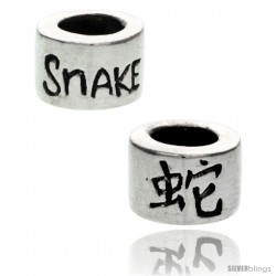 Sterling Silver Chinese Zodiac Year of The Snake Bead Charm for most Charm Bracelets