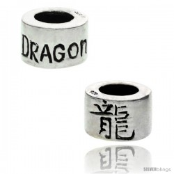 Sterling Silver Chinese Zodiac Year of The Dragon Bead Charm for most Charm Bracelets