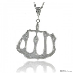 "Sterling Silver Allah Pendant, 2 3/4"" (70 mm) tall"