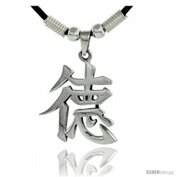 "Sterling Silver Chinese Character Pendant for ""VIRTUE"", 1 5/16"" (33 mm) tall, w/ 18"" Rubber Cord Necklace"