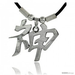 "Sterling Silver Chinese Character Pendant for ""SPIRIT"", 1 3/16"" (30 mm) tall, w/ 18"" Rubber Cord Necklace"