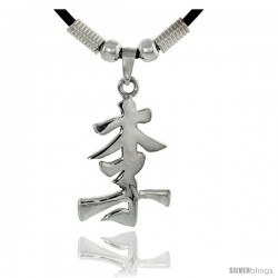 "Sterling Silver Chinese Character Pendant for ""LEE"", 1 5/16"" (33 mm) tall, w/ 18"" Rubber Cord Necklace"