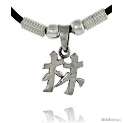 """Sterling Silver Chinese Character Pendant for """"LIN"""", 5/8"""" (16 mm) tall, w/ 18"""" Rubber Cord Necklace"""