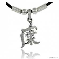 "Sterling Silver Chinese Character Pendant for ""STRONG"", 15/16"" (24 mm) tall, w/ 18"" Rubber Cord Necklace"