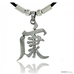 "Sterling Silver Chinese Character Pendant for ""STRONG"", 1 1/4"" (32 mm) tall, w/ 18"" Rubber Cord Necklace"