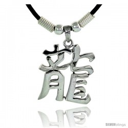 "Sterling Silver Chinese Character Pendant for ""DRAGON"", 1 3/16"" (30 mm) tall, w/ 18"" Rubber Cord Necklace"