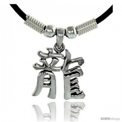 """Sterling Silver Chinese Character Pendant for """"DRAGON"""", 7/8"""" (22 mm) tall, w/ 18"""" Rubber Cord Necklace"""