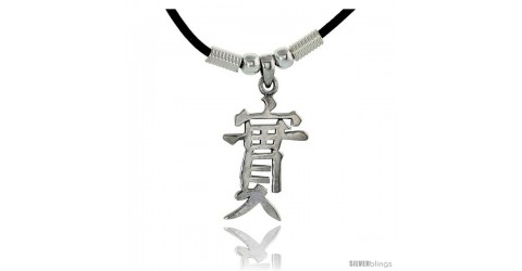 Sterling Silver Chinese Character Pendant For Honesty 1 516 33