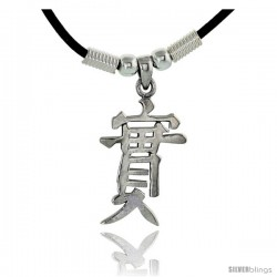 """Sterling Silver Chinese Character Pendant for """"HONESTY"""", 1 5/16"""" (33 mm) tall, w/ 18"""" Rubber Cord Necklace"""