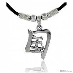 "Sterling Silver Chinese Character Pendant for ""HEAVEN"", 15/16"" (24 mm) tall, w/ 18"" Rubber Cord Necklace"