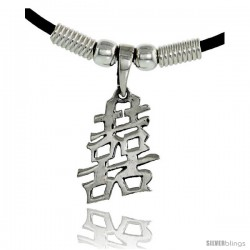 "Sterling Silver Chinese Character Pendant for ""MARRIAGE / DOUBLE HAPPINESS"", 7/8"" (22 mm) tall, w/ 18"" Rubber Cord Necklace"