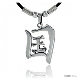 "Sterling Silver Chinese Character Pendant for ""HEAVEN"", 1 5/16"" (33 mm) tall, w/ 18"" Rubber Cord Necklace"