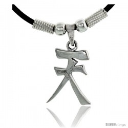"Sterling Silver Chinese Character Pendant for ""SKY"", 1"" (25 mm) tall, w/ 18"" Rubber Cord Necklace"