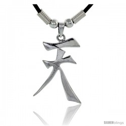 "Sterling Silver Chinese Character Pendant for ""SKY"", 1 1/2"" (38 mm) tall, w/ 18"" Rubber Cord Necklace"