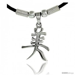 "Sterling Silver Chinese Character Pendant for ""BEAUTIFUL"", 1"" (26 mm) tall, w/ 18"" Rubber Cord Necklace"