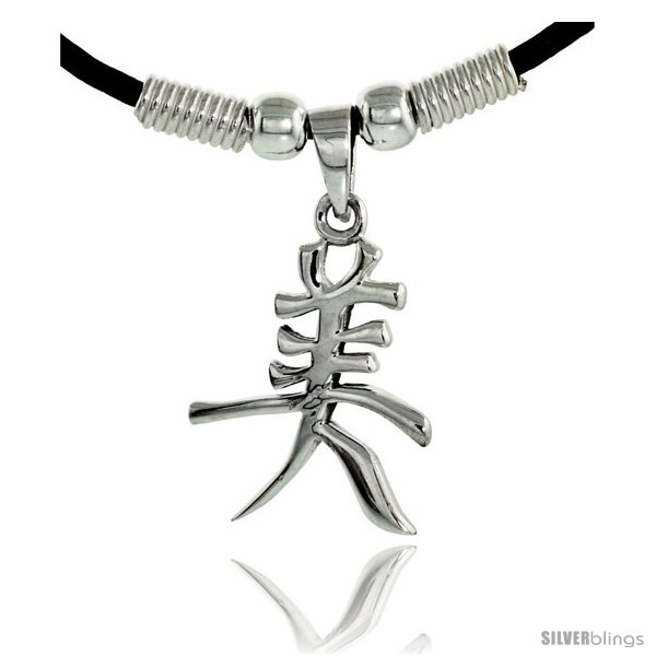 Sterling Silver Chinese Character Pendant For Beautiful 1 26 Mm
