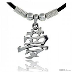 "Sterling Silver Chinese Character Pendant for ""DREAM"", 7/8"" (22 mm) tall, w/ 18"" Rubber Cord Necklace"