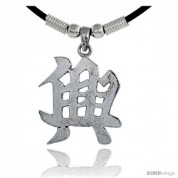 "Sterling Silver Chinese Character Pendant for ""GOOD LUCK"", 1 5/16"" (33 mm) tall, w/ 18"" Rubber Cord Necklace"