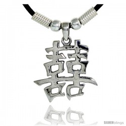 """Sterling Silver Chinese Character Pendant for """"MARRIAGE / DOUBLE HAPPINESS"""", 1 1/16"""" (27 mm) tall, w/ 18"""" Rubber Cord Necklace"""