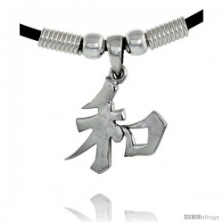 "Sterling Silver Chinese Character Pendant for ""PEACE"", 13/16"" (20 mm) tall, w/ 18"" Rubber Cord Necklace"