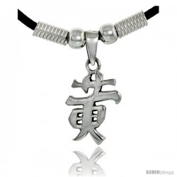 "Sterling Silver Chinese Character Pendant for ""HUANG"", 13/16"" (21 mm) tall, w/ 18"" Rubber Cord Necklace"