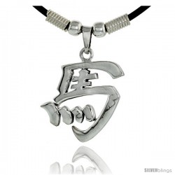 "Sterling Silver Chinese Character Pendant for ""MA"", 1 1/4"" (31 mm) tall, w/ 18"" Rubber Cord Necklace"