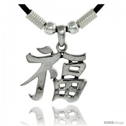 "Sterling Silver Chinese Character Pendant for ""RICH"", 15/16"" (23 mm) tall, w/ 18"" Rubber Cord Necklace"