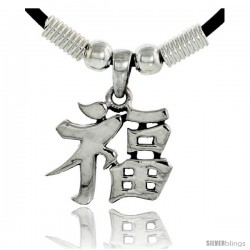 "Sterling Silver Chinese Character Pendant for ""RICH"", 13/16"" (20 mm) tall, w/ 18"" Rubber Cord Necklace"