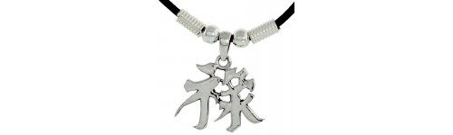 Men's Chinese Character Pendants